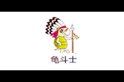 龟斗士logo