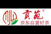 贡苑logo