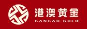 港澳黄金logo