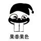 果香果色logo