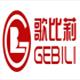 歌比莉logo