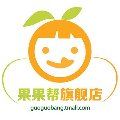 果果帮logo
