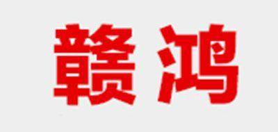 赣鸿logo