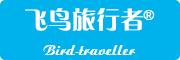 格维司logo