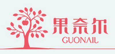 果奈尔logo