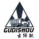 古缔兽logo
