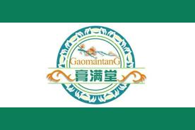 膏满堂logo