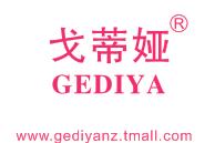 戈蒂娅女装logo