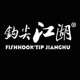 钩尖江湖logo