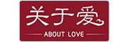 关于爱logo