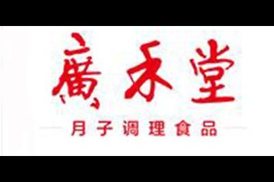 广禾堂logo
