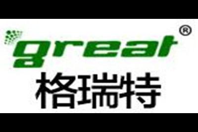格瑞特logo