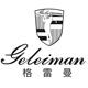 格雷曼logo