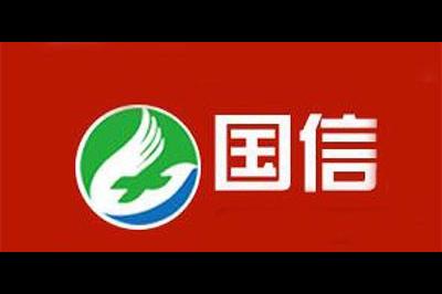 国信logo