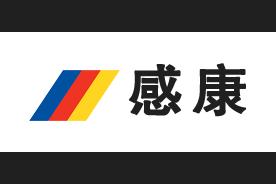 感康logo