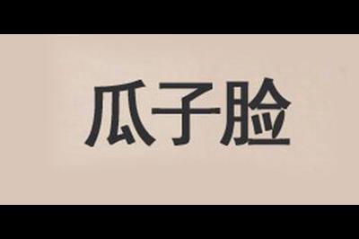 瓜子脸logo