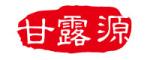 甘露源logo