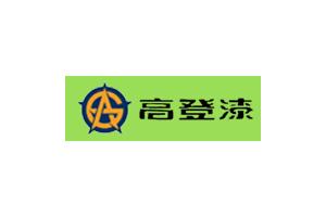 高登logo