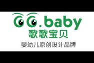 歌歌宝贝logo
