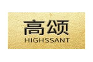 高颂(HIGSSANT)logo