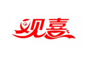 观喜logo