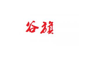 谷旗logo
