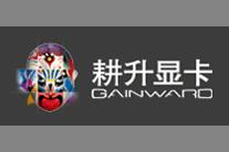 耕昇logo
