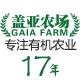 盖亚农场logo