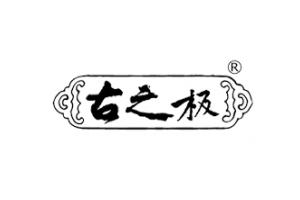 古之极logo