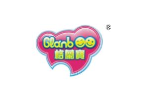 格兰宝logo