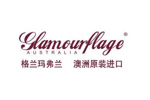 格兰玛弗兰logo