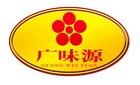 广味源logo