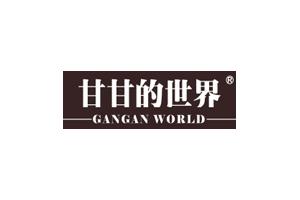 甘甘的世界(GANGAN WORLD)logo