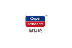 固特威(KORPER BESONDERS)logo