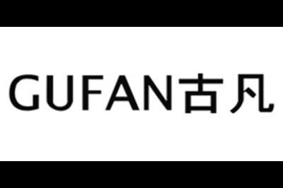 古凡logo