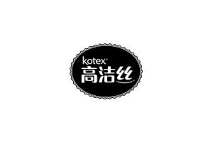 高洁丝(Kotex)logo