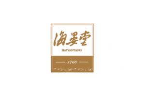 海晏堂logo