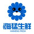 海猛logo