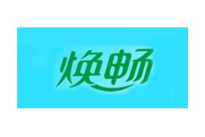 焕畅logo