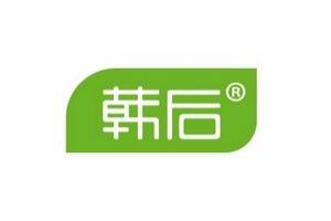 韩后(HANHOO)logo