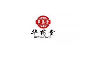 华药堂logo