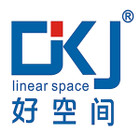好空间logo