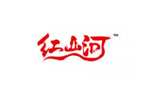 红山河logo