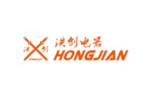 洪剑(Hongjian)logo