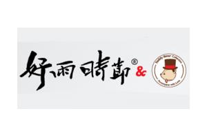 好雨时节logo