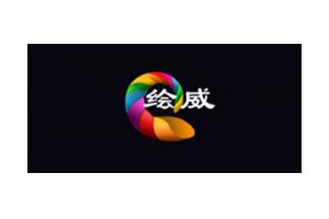 绘威logo