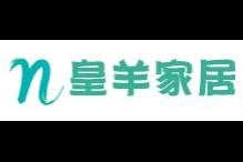 皇羊logo