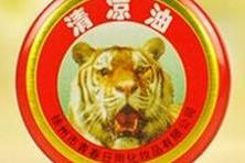 虎头logo