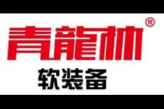 辉跃经典logo