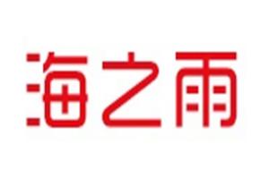 海之雨logo